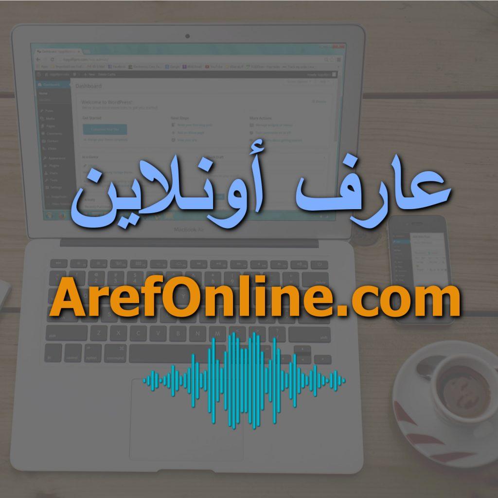 حلقة 43 – إزاي تحوش فلوس علشان تعمل بزنس؟