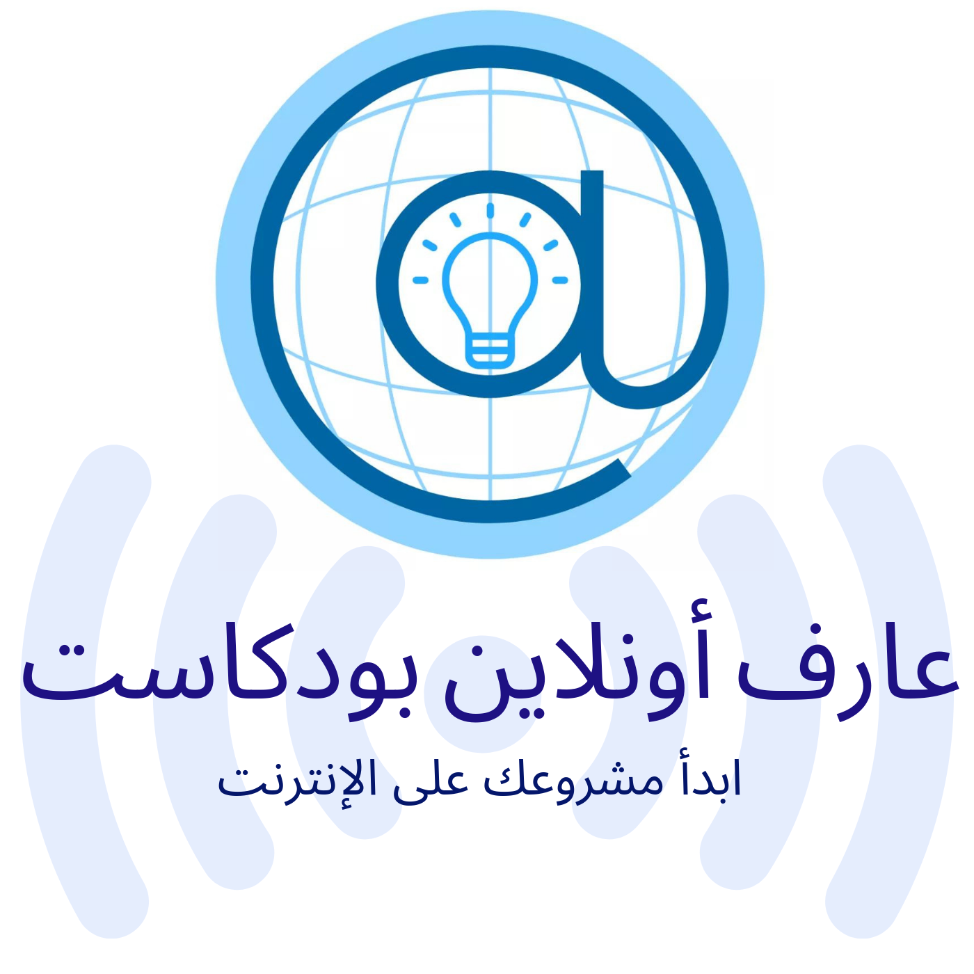 Aref Online